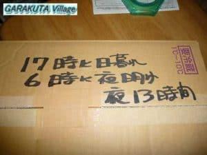 P20110923-P1130297